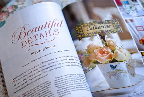 beautifulpage-DSC_0013