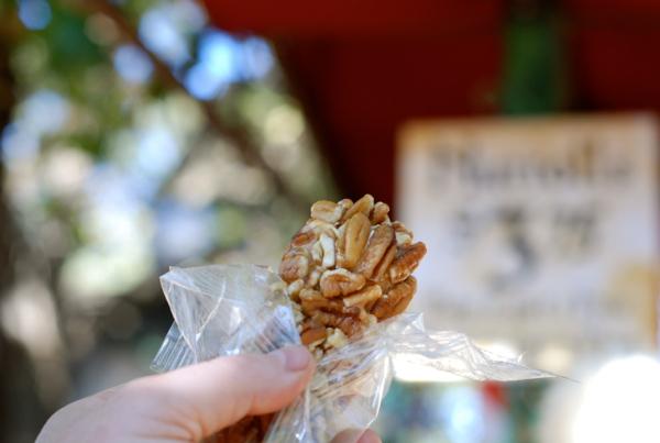 kingsnuts