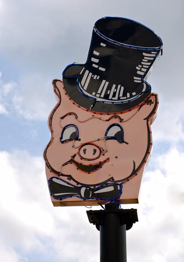 porkys1
